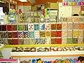Candy Store ``Candy Kitchen`` in Virginia Beach VA, USA (9897095374).jpg