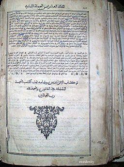 Canon ibnsina arabic