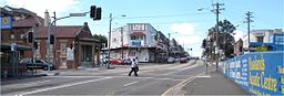 Canterbury Road Canterbury NSW.jpg