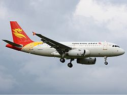 Airbus A319-100 der Beijing Capital Airlines