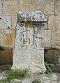 Caravanserai of Qalat el-Mudiq 09 - Stele.jpg