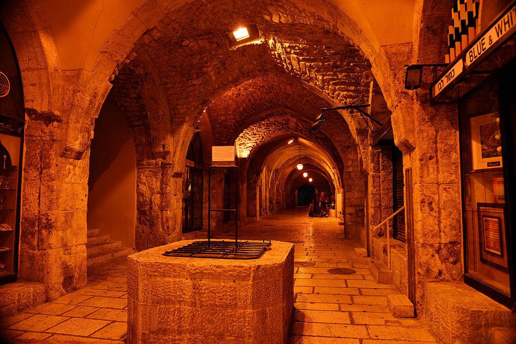 vaulted interior