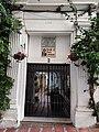 Casa natal de Vigil de Quiñones (Marbella).jpg
