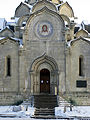 Cathedral of the Holy Mandylion (Andronikov Monastery) 14.jpg