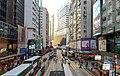 Causeway Bay (240046965).jpeg