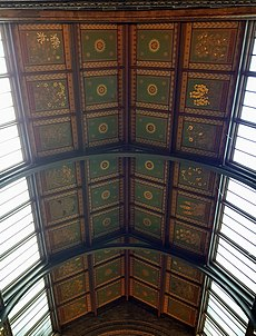 North Hall ceiling