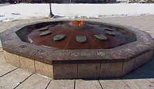 Fiamma del Centenario, Ottawa.jpg