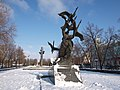 Central square in Luhansk.jpg