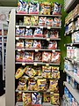 Cereal Packages in a Turkish Supermarket.JPG