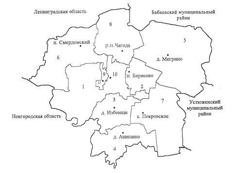Chagodoshensky District