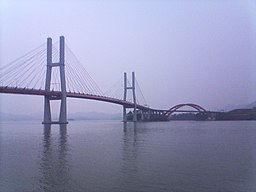 Changseon-Samcheonpo Bridge.jpg