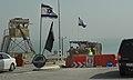 Checkpoint near the Dead Sea (2008-01).jpg