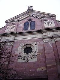 Chevet de la synagogue de Mulhouse.JPG
