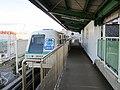 Chiku-Center Station.jpg