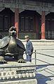 China1982-351.jpg