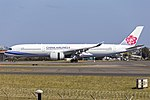 China Airlines (B-18917) Airbus A350-941 at Sydney Airport (1).jpg
