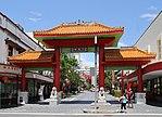 Chinatown 1 (31393402930).jpg