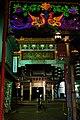 Chinatown Nagasaki Japan03s5.jpg