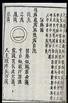 Chinese-Japanese Pulse Image chart; Weak Pulse (ruomai) Wellcome L0039551.jpg