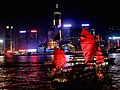 Chinese Junk, Victoria Harbour, Hong Kong (16455719585).jpg
