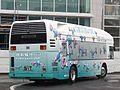 Chitabus FCHV-BUS rear.jpg