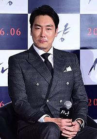 ChoJin-woong at news conference of movie 사냥.jpg