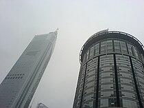 Chongqing modern buildings.jpg
