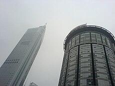 Chongqing World...