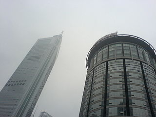 Chongqing World Trade Center building in Chongqing, China
