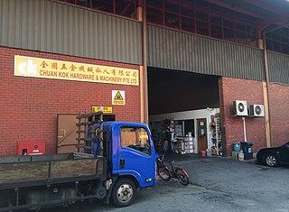 File:Chuan Kok Hardware & Machinery Pte Ltd, Geylang Bahru
