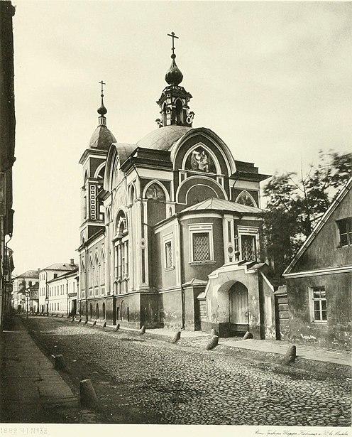 1959 год хрущев против церкви: