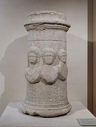 English: funerary cippus of AmyntianosFrançais: cippe funéraire de Amyntianos