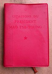 Ne jamais sortir sans son petit livre rouge!