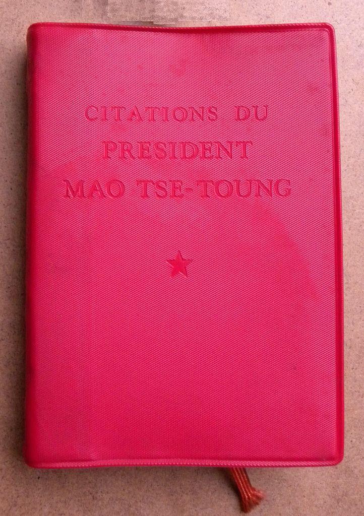 File Citations Du President Mao Tsetoung Livre Rouge 1966 Jpg