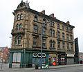 City Buildings, Manchester.jpg