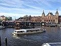 City of Amsterdam,Netherlands in 2019.15.jpg