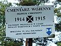 Cmentarz z I wojny światowej lata 1914-1918 Gnieździska 3.JPG