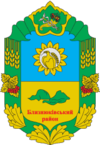Coat of Arms of Blyzniukivskiy Raion in Kharkiv Oblast.png