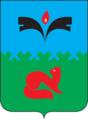 Coat of Arms of Pokachi (Khanty-Mansia).png