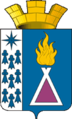 Coat of Arms of Urengoy (Yamalo-Nenetsky AO).png
