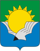 Coat of Arms of Volgorechensk (Kostroma oblast).png