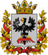 Coat of Arms of Yakutsk oblast (Russian empire).png
