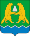 Coat of arms of ایسکیتیم