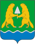 Coat of arms of Iskitim.png