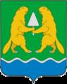 Coat of arms of Iskitim.png