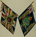 Colours of the 1st Royal Regiment.jpg