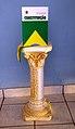 Coluna com a Lei Maior do Brasil.JPG