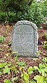 Commemorative stone, Victoria Park, Aberdeen.jpg