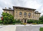 Computing and Communications Center, Cornell University.jpg