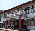 Confucius Mencius Society Taipei.jpg